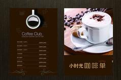 咖啡菜单设计模版