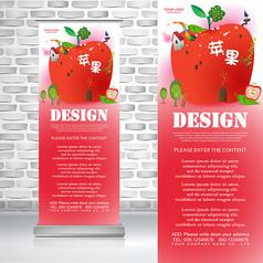 大红色苹果卡通水果易拉宝