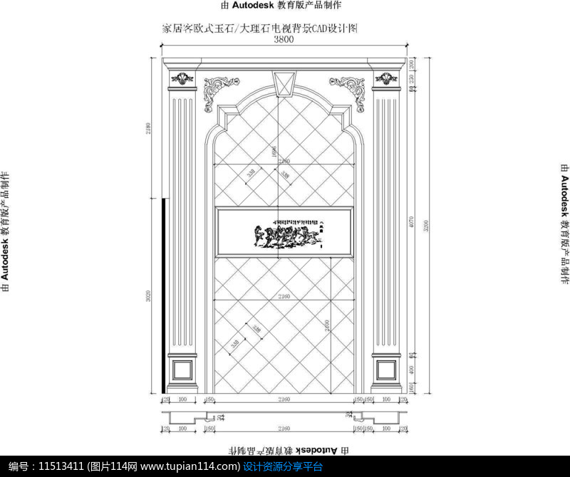 [原创] 楼中楼客厅沙发家居客厅大理石玉石电视背景cad设计图
