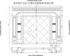 酒柜欧式柱背景墙家居客厅大理石玉石电视背景CAD设计图