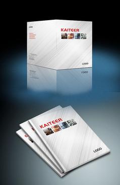 银色拉丝企业画册封面设计
