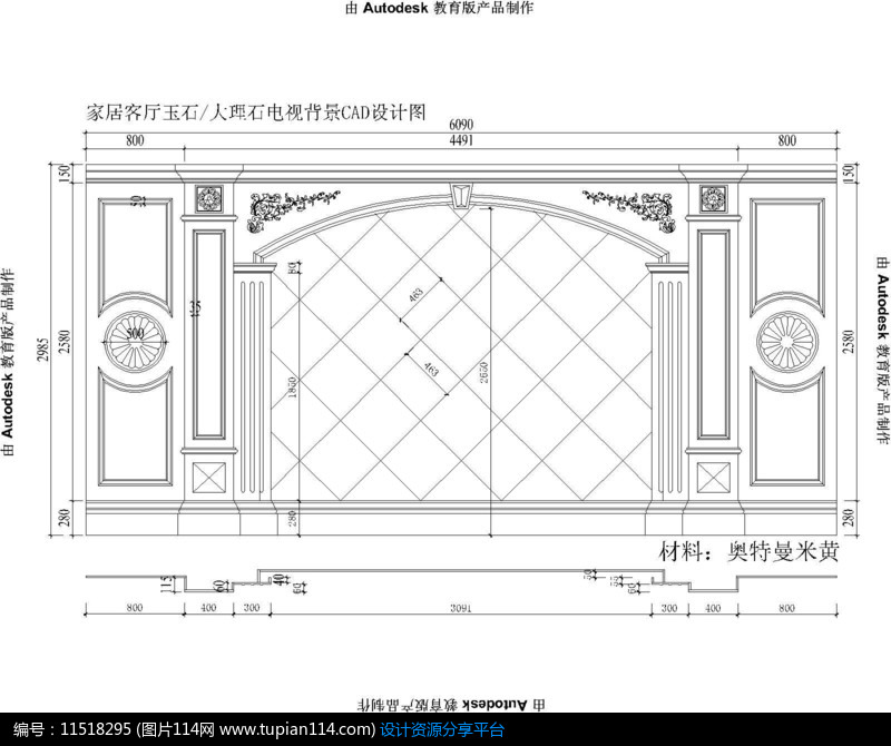 欧式雕花大厅电视背景cad图