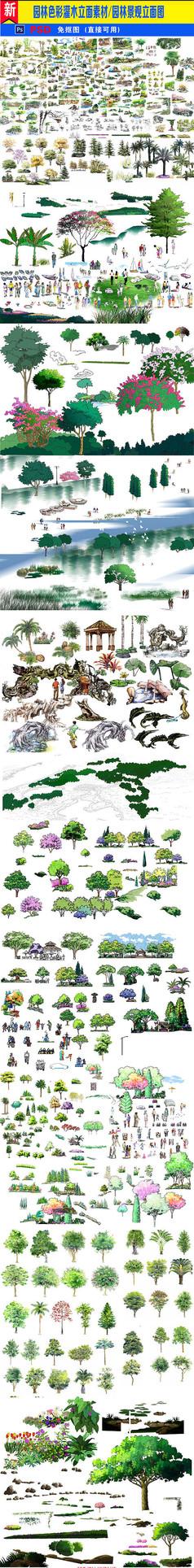 园林绿化色彩灌木立面素材