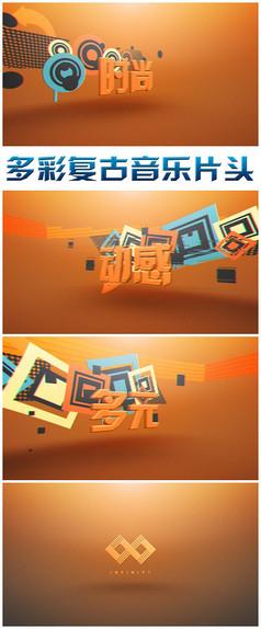 多彩复古音乐片头Logo动画视频