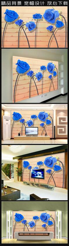 蓝玫瑰砖墙艺术背景墙