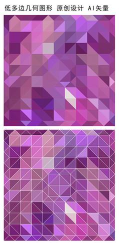 炫丽紫色立体抽象背景