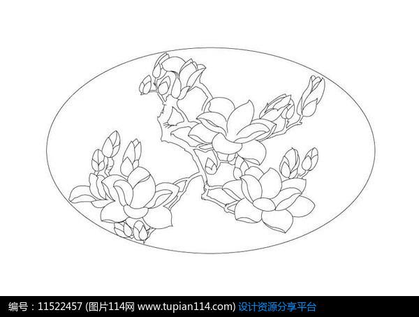[原创] 椭圆形白玉兰雕刻纹样