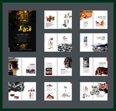 白酒宣传画册设计