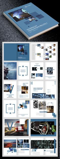 蓝色机械画册