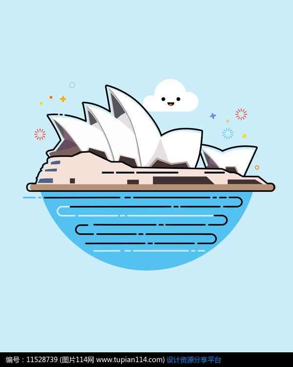悉尼歌剧院卡通插画图片