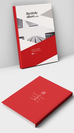 建筑设计公司企业画册封面设计