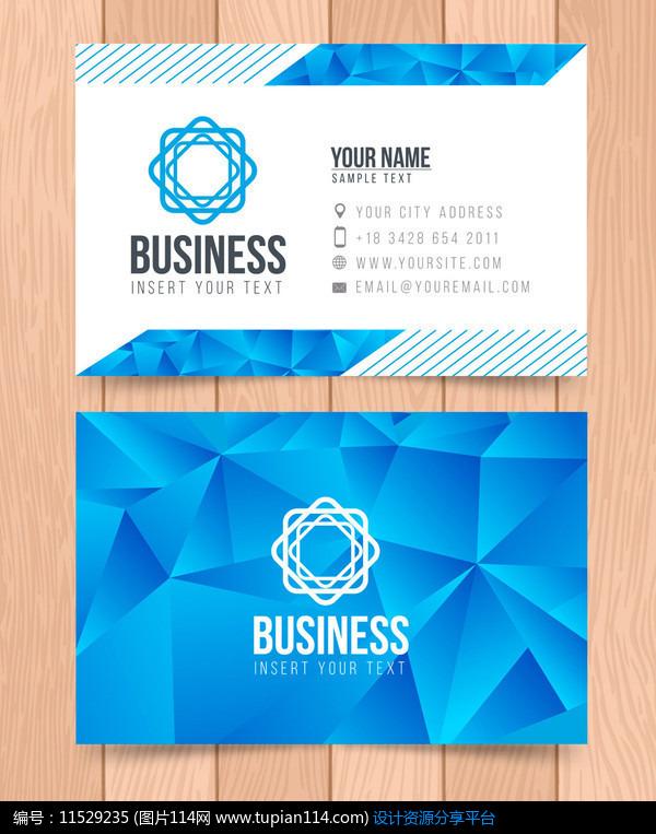 商业名片名片设计模板