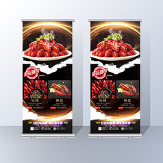 美食小龙虾展架设计