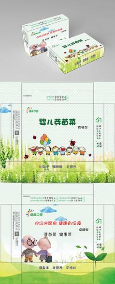 芽苗菜儿童婴幼儿食品包装设计