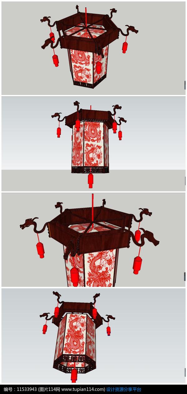 中式古典灯笼su模型,3d灯具模型下载,3d中式灯具模型