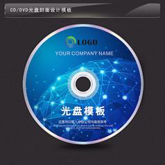 蓝色科技软件公司光盘模板