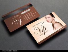 经典美容会员卡设计
