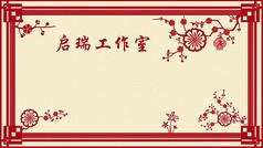 梅花中国风背景