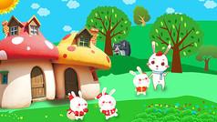 小白兔大灰狼蘑菇房子卡通
