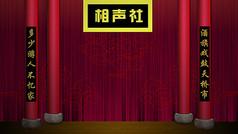 先生中国风红色柱子云彩幕布