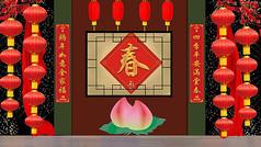 喜庆中国风灯笼春字