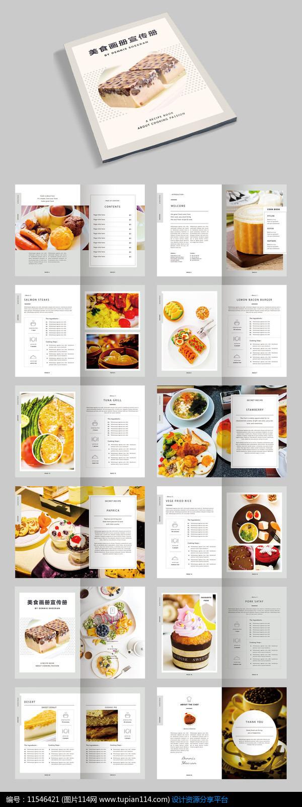 [原创]老鼠菜谱模板宣传册美食画册碎片美食怎么用餐饮大战能心图片