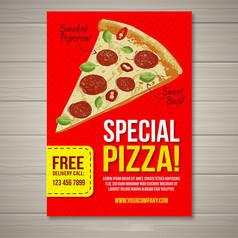 简约醒目红色披萨必胜客海报