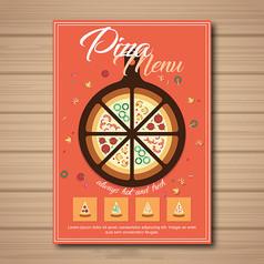 卡通插画披萨必胜客海报