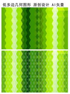 绿色规则菱形渐变背景素材