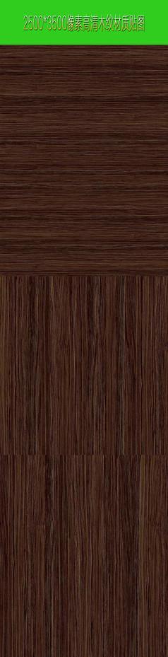 胡桃木纹理材质高清图片