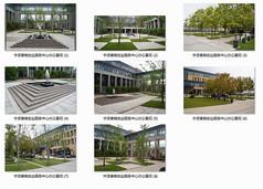 宁波春晓创业服务中心办公景观