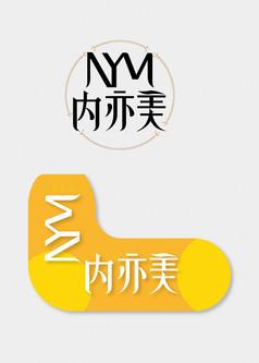 内亦美LOGO字体设计