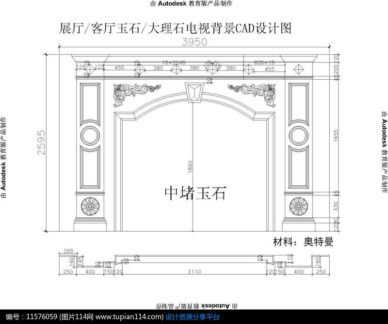 3d素材 cad图纸 住宅装修 欧式大理石玉石电视背景图     素材编号