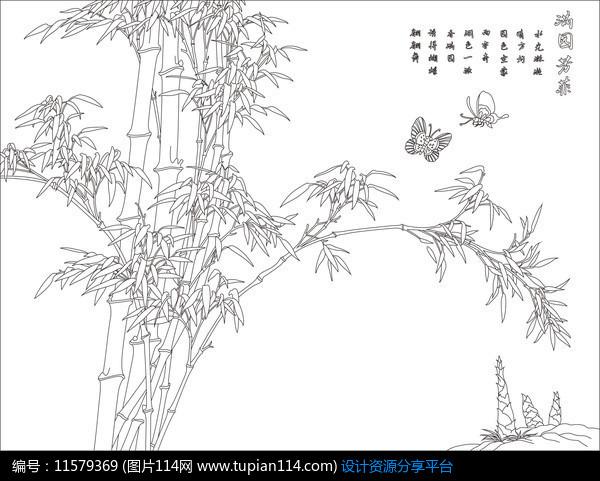 竹子背景墙雕刻图案设计素材免费下载_雕刻图案cdr