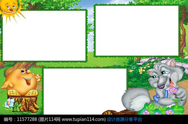 绿色森林照片模板