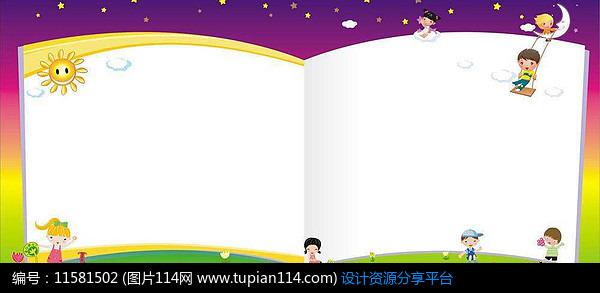 卡通书页造型背景设计素材免费下载_边框相框_图片114图片