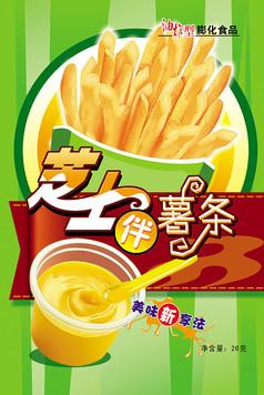 芝士伴薯条膨化食品包装
