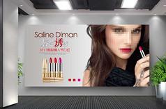 时尚彩妆口红宣传海报