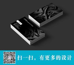 黑色布料企业设计名片