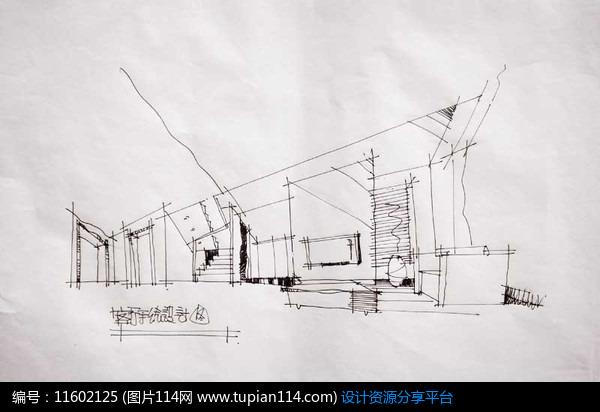 手绘设计图客厅室内设计概念表现室内设计室内装潢手绘素材效果图透视