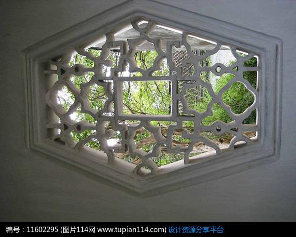 [原创] 六边形窗花样式
