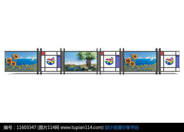 [原创] 带宣传栏围墙图片