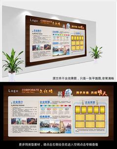 木纹褐色企业宣传栏设计