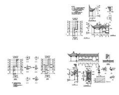 园林古建全套建筑结构设计图