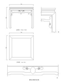 清代拐子纹方桌CAD图纸