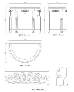 清代图纸半代表CAD圆桌什么gl建筑红木上意思图纸图片