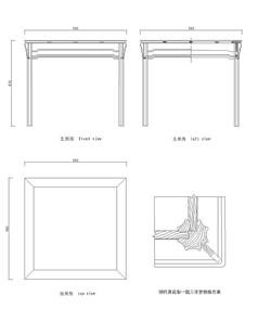 一腿三牙罗锅棖方桌CAD