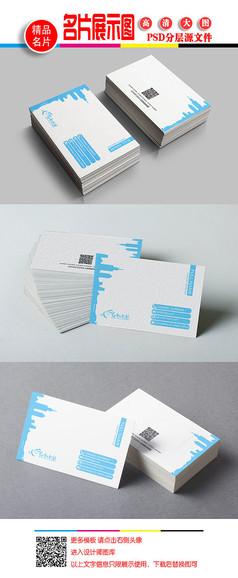 建筑大气房地产名片卡片