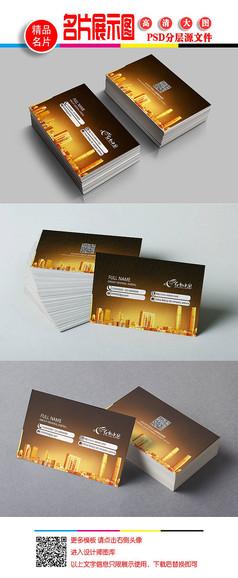 时尚炫酷房地产名片卡片