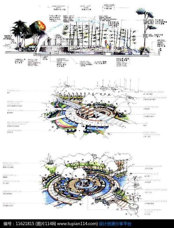 [原创] 广场景观水景设计手绘图